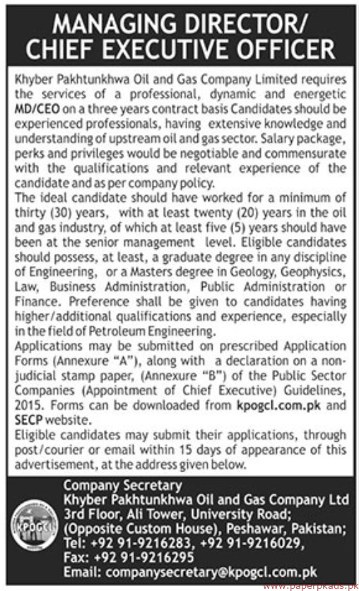 Khyber Pakhtunkhwa Oil and Gas Company limited Jobs 2019 Latest
