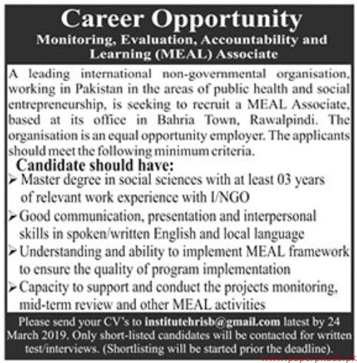Leading International Non Governmental Organization Jobs 2019 Latest