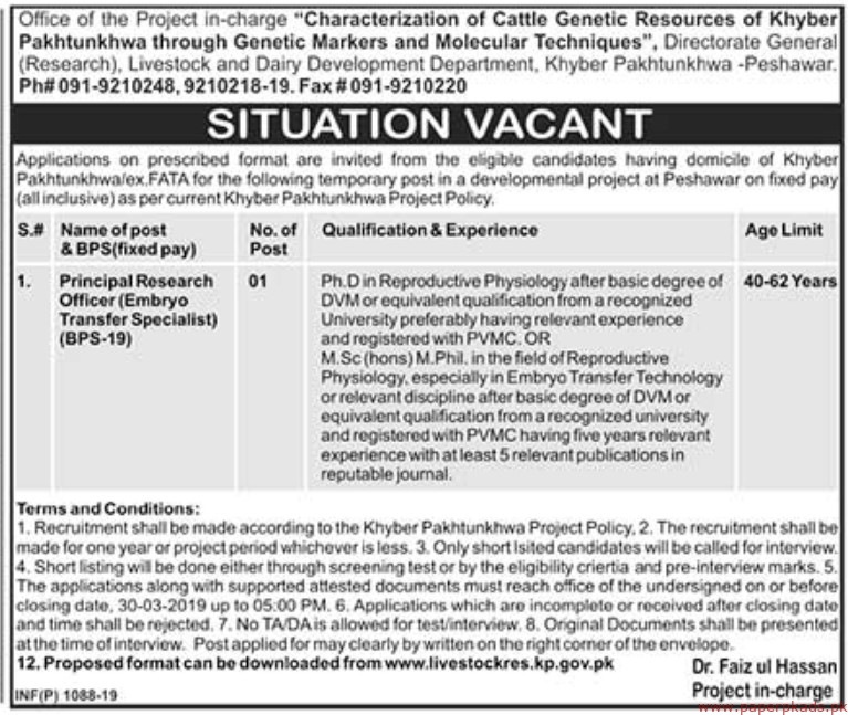 Livestock and Dairy Development Department Jobs 2019 Latest