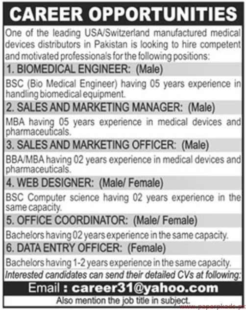 Medical Devices Distributors Company Jobs 2019 Latest