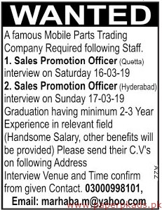 Mobile Parts Trading Company Jobs 2019 Latest