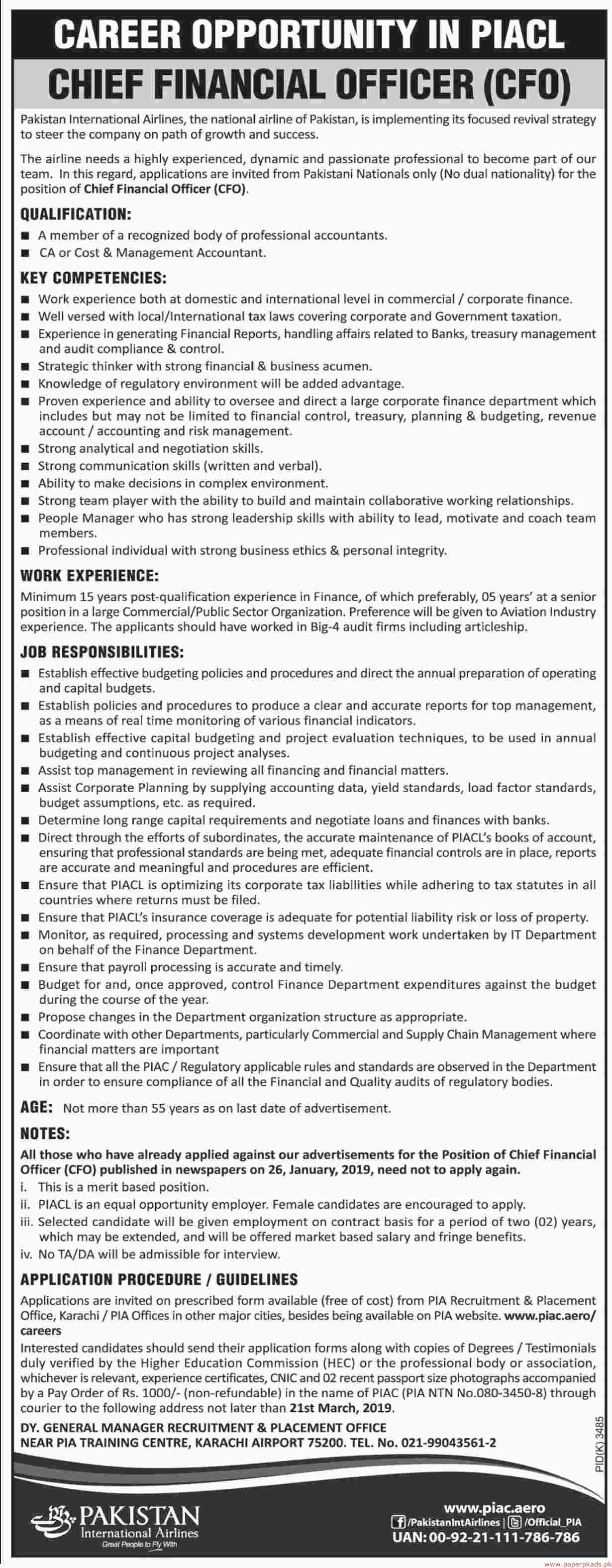 Pakistan International Airlines (PIA) Jobs 2019 Latest