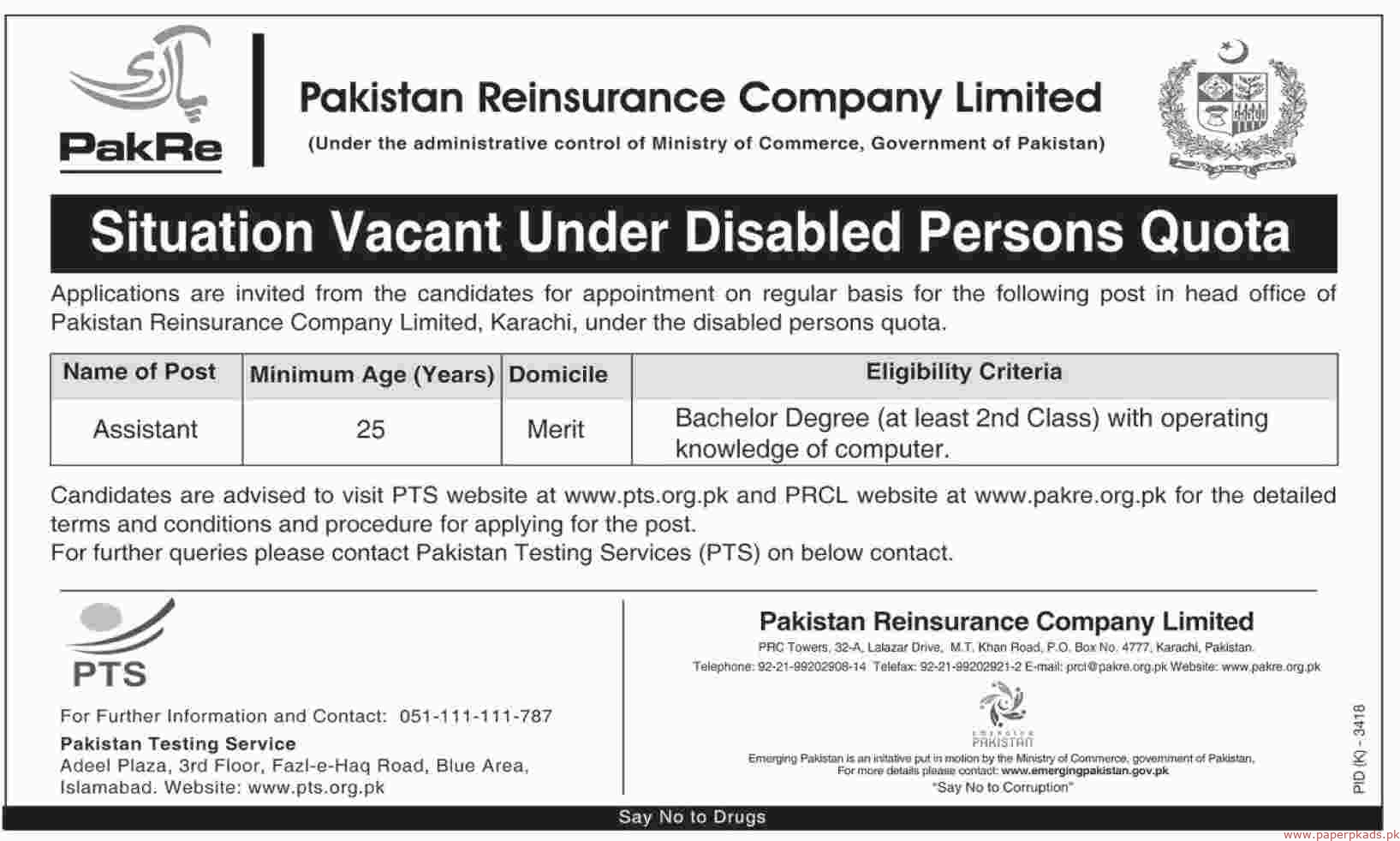 Pakistan Reinsurance Company Limited - PTS Jobs 2019 Latest