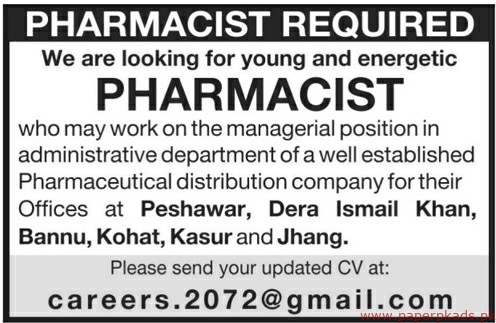 Pharmaceutical Distribution Company Jobs 2019 Latest