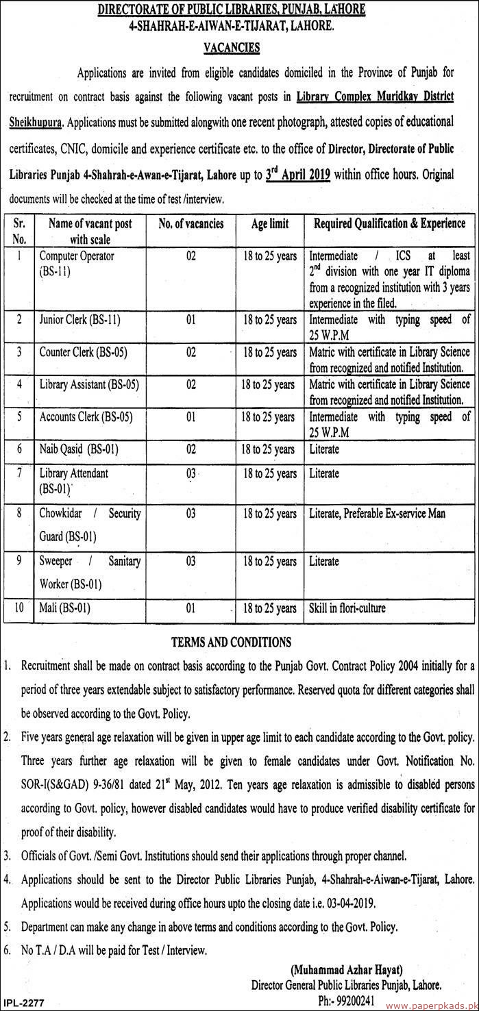 Public Libraries Punjab Jobs 2019 Latest