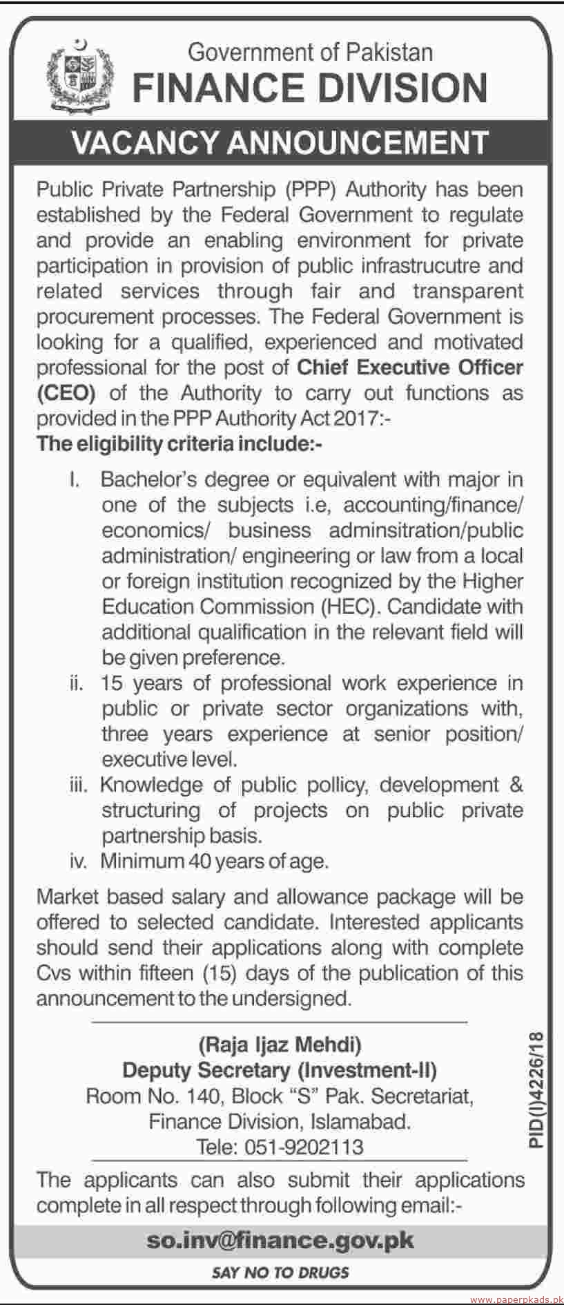 Public Private Partnership (PPP) Authority Jobs 2019 Latest