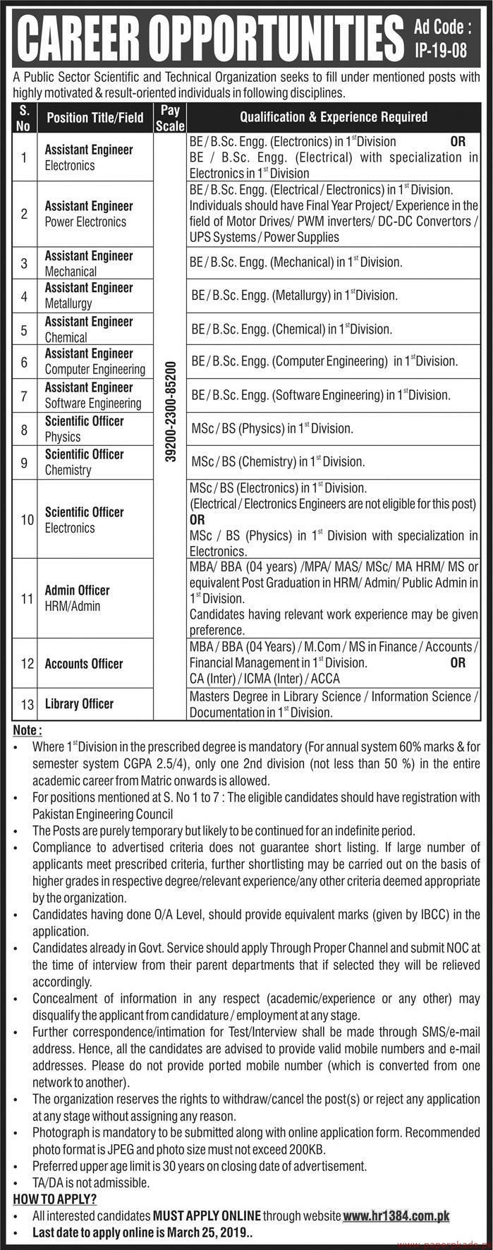 Public Sector Scientific and Technical Organization Jobs 2019 Latest
