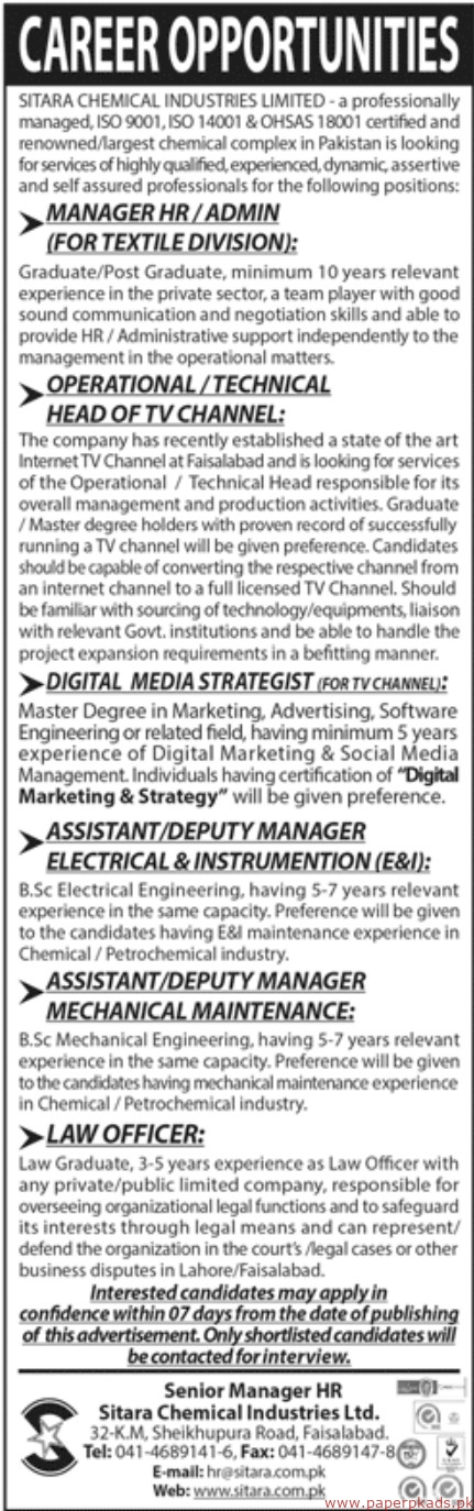 Sitara Chemical Industries Limited Jobs 2019 Latest