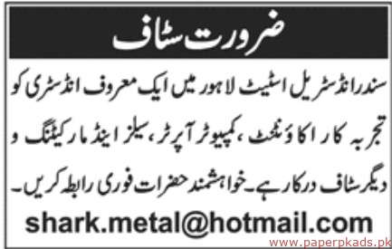 Sundar Industrial Estate Jobs 2019 Latest