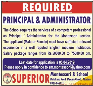 Superior Montessori & School Jobs 2019 Latest