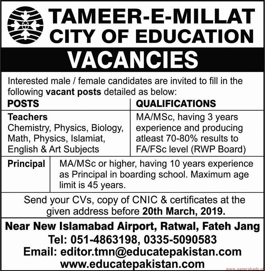 Tameer e Millat City of Education Jobs 2019 Latest