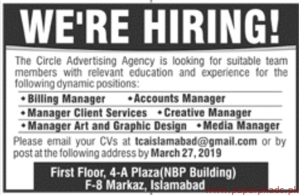 The Cirlce Advertising Agency Jobs 2019 Latest