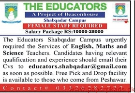 The Educators Jobs 2019 Latest