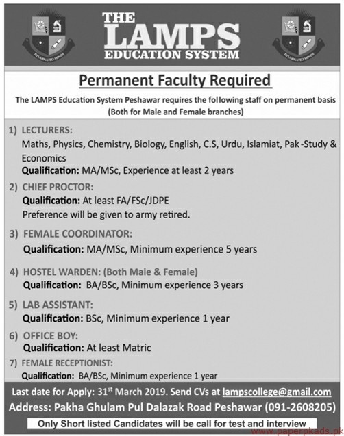 The LAMPS Education System Jobs 2019 Latest