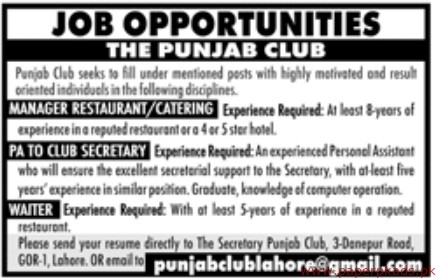 The Punjab Club Jobs 2019 Latest