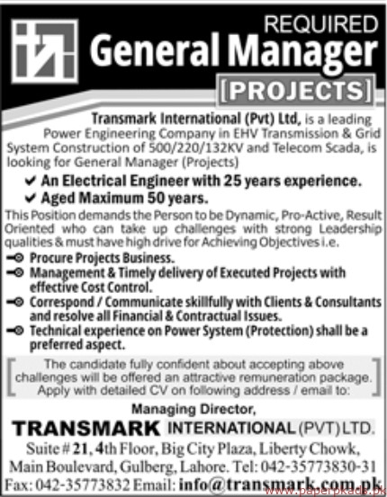 Transmark International Private Limited Jobs 2019 Latest