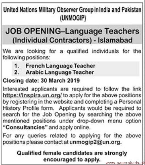 United Nations Military Observer Group in India and Pakistan (UNMOGIP) Jobs 2019 Latest