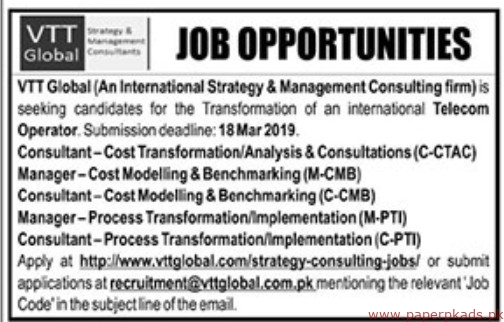 VTT Gobal Jobs 2019 Latest