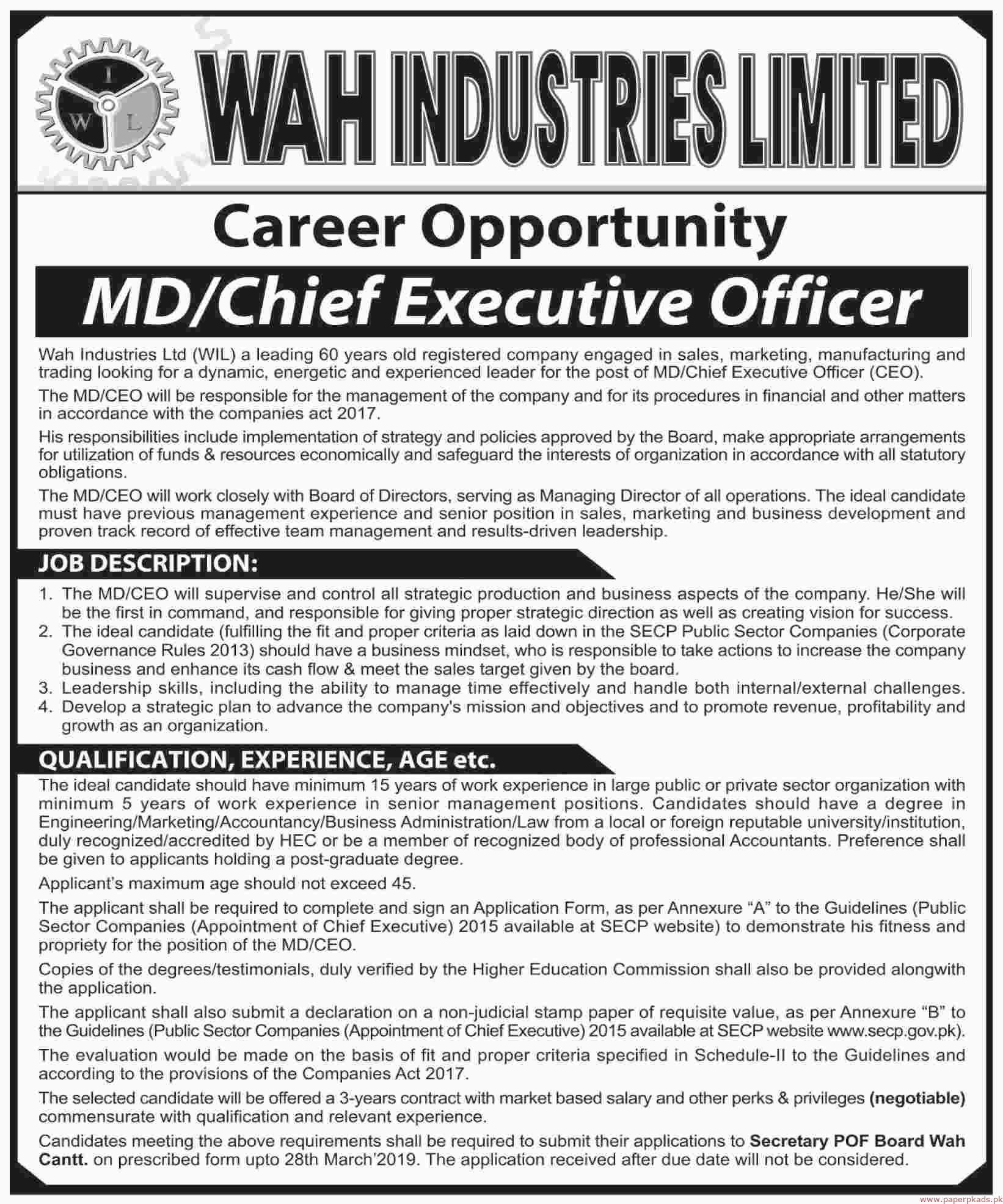 Wah Industries Limited Jobs 2019 Latest