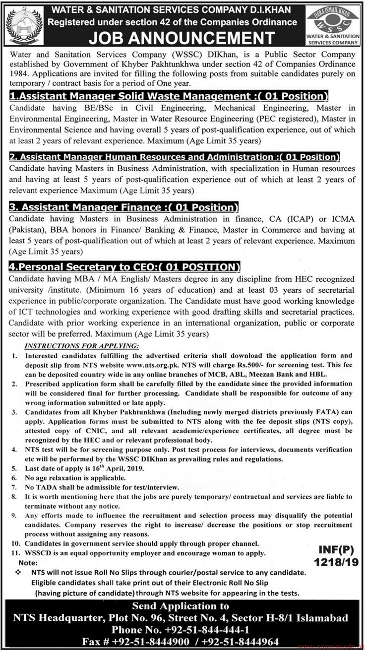 Water and Sanitation Services Company Jobs 2019 Latest