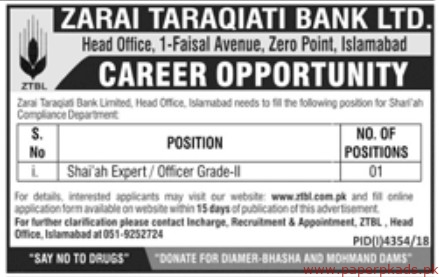 Zarai Taraqiati Bank Limited Jobs 2019 Latest