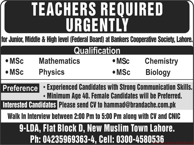 Bankers Cooperative Society Lahore Jobs 2019 Latest