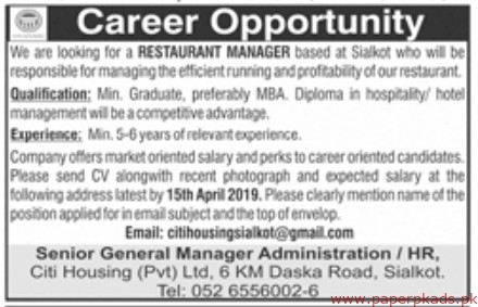 Citi Housing Private Limited Jobs 2019 Latest