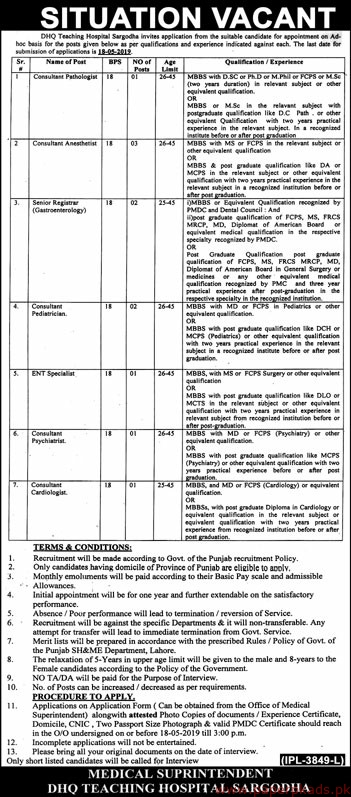 DHQ Teaching Hospital Jobs 2019 Latest