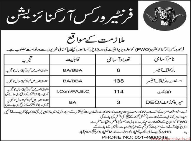Frontier Works Organization (FWO) Jobs 2019 Latest