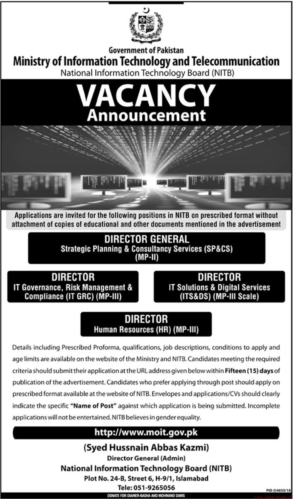 Government of Pakistan - National Information Technology Board NITB Jobs 2019 Latest