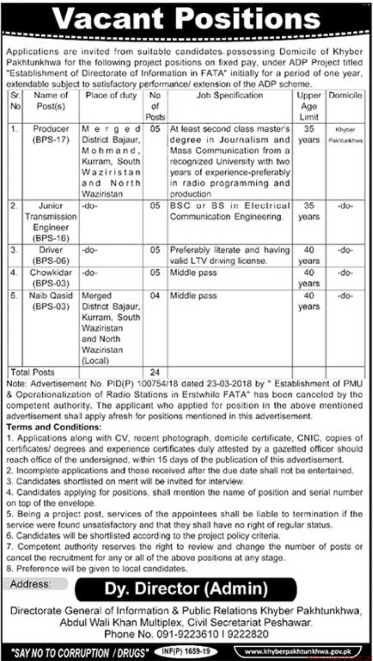 Information & Pubic Relations Khyber Pakhtunkhwa Jobs 2019 Latest