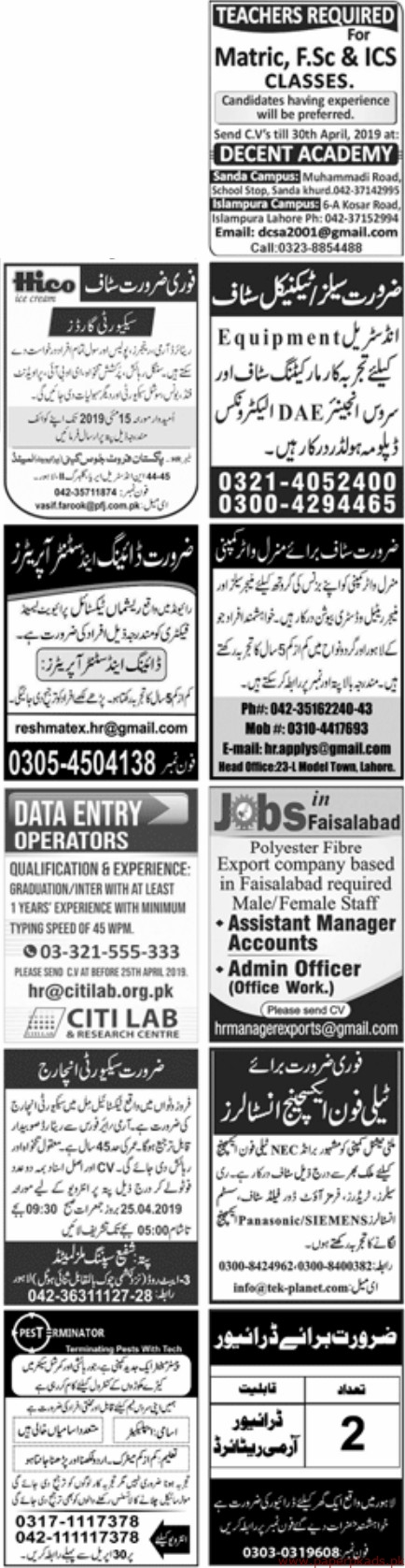 Latest Jang Newspaper Jobs 21 April 2019 Latest