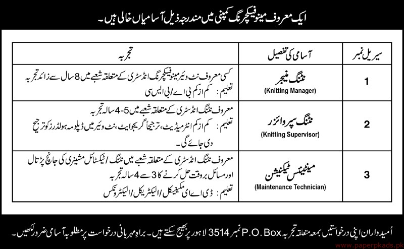 Manufacturing Company Jobs 2019 Latest