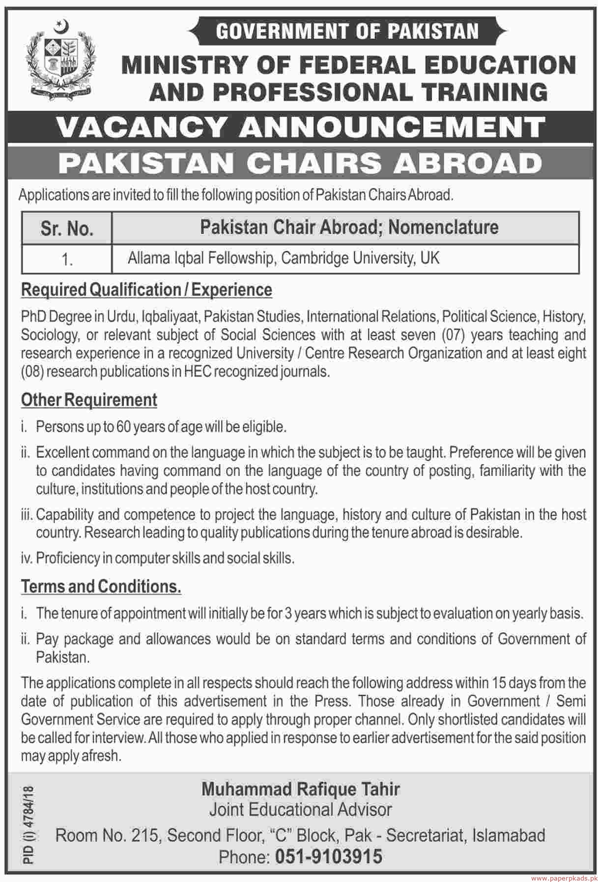 Ministry of Federal Education and Professional Training Jobs 2019 Latest