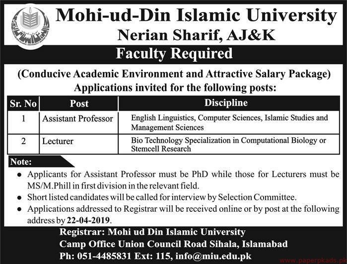 Mohi ud Din Islamic University Jobs 2019 Latest