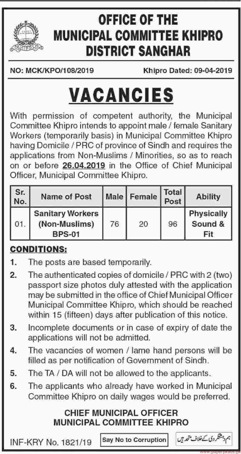 Municipal Committee Khipro Jobs 2019 Latest