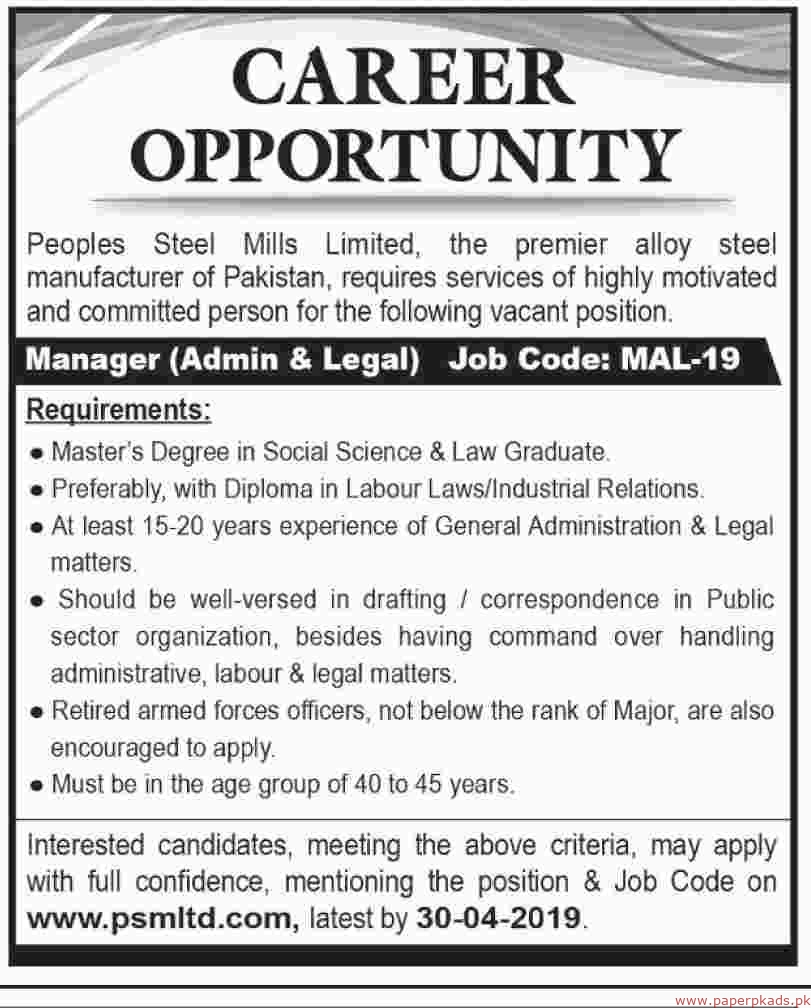 Peoples Steel Mills Limited Jobs 2019 Latest