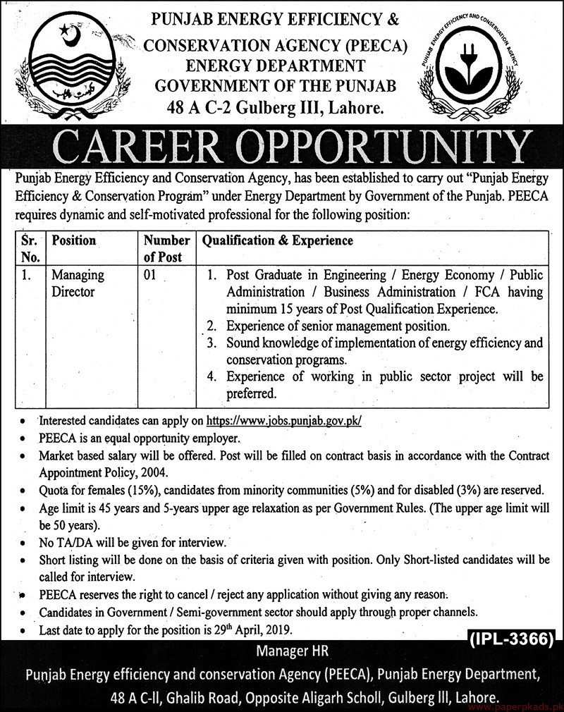 Punjab Energy Efficiency & Conservation Agency Jobs 2019 Latest
