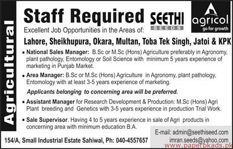 Seethi Seeds Jobs 2019 Latest