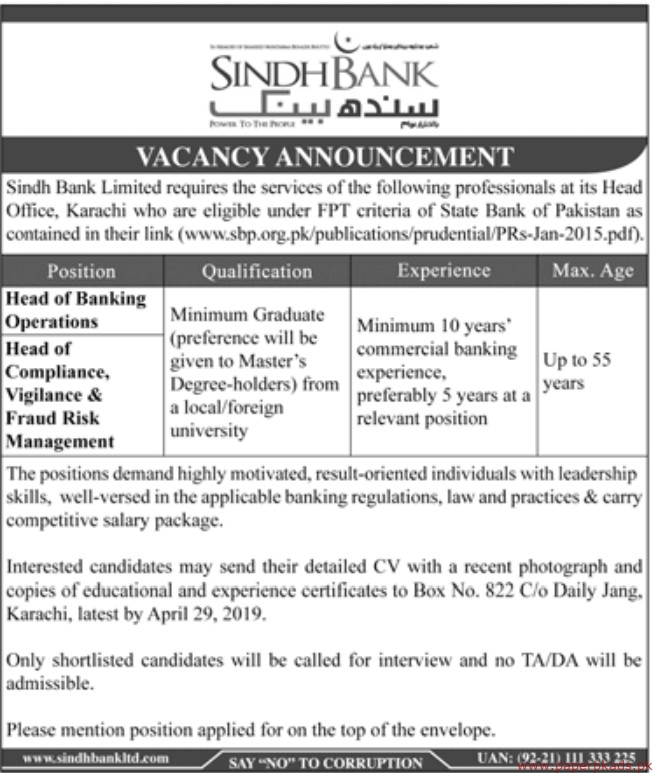 Sindh Bank Limited Jobs 2019 Latest