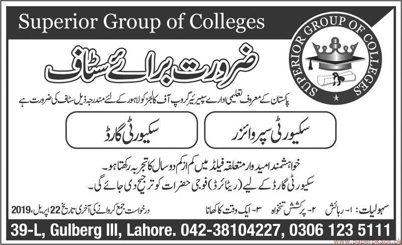 Superior Group of Colleges Jobs 2019 Latest