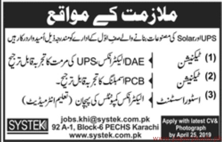 Systek Private Limited Jobs 2019 Latest