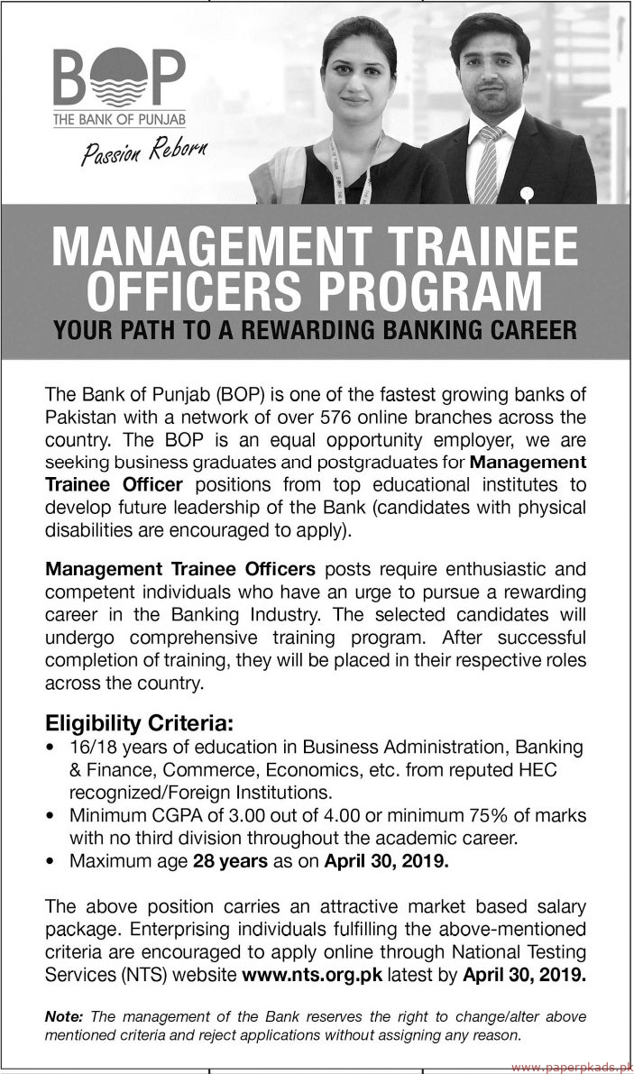 The Bank of Punjab (BOP) Jobs 2019 Latest