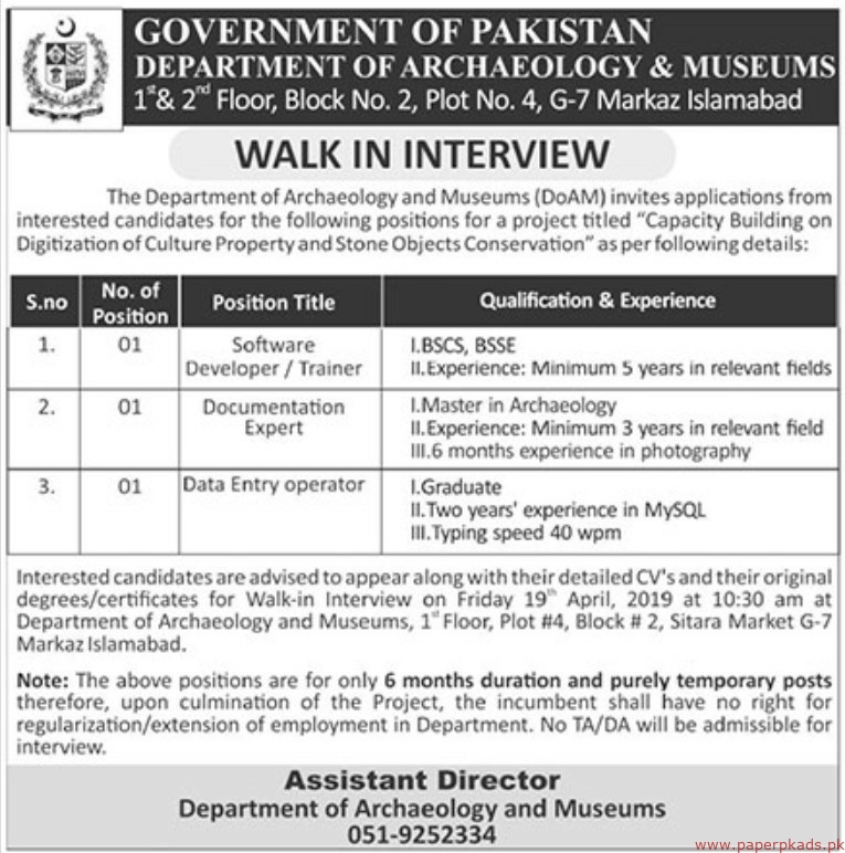 The Department of Archaeology & Museums DoAM Jobs 2019 Latest
