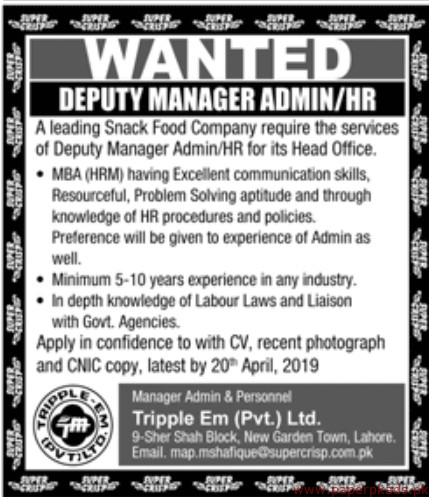 Tripple Em Private Limited Jobs 2019 Latest