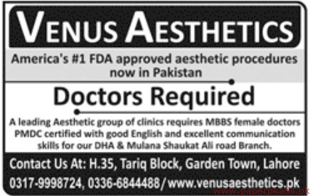VENUS Aesthetics Pakistan Jobs 2019 Latest