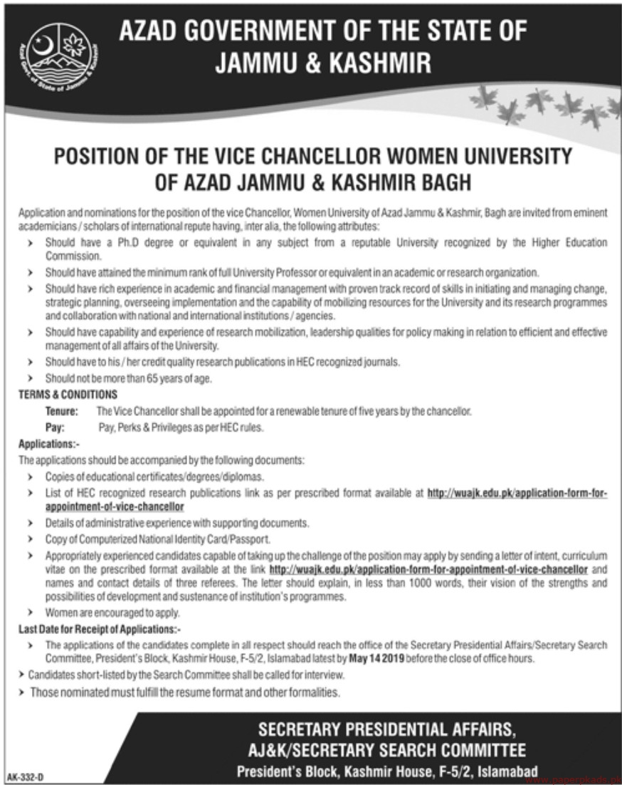Women University of Azad Jammu & Kashmir Jobs 2019 Latest