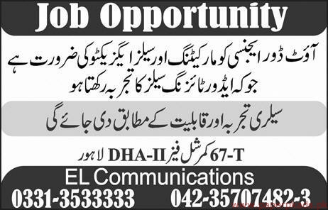 Agency Staff Required