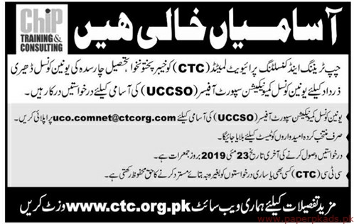 Chip Training & Consulting Private Limited Jobs 2019 Latest