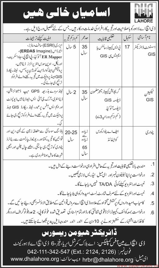DHA Lahore Jobs 2019 Latest